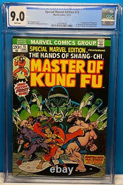 Special Marvel Edition #15 (1973) CGC 9.0 White Pages 1st Appearance Shang-Chi